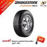 ทบทวน ที่สุด Bridgestone ยางรถยนต์ รุ่น Duravis R611 ขนาด 205 70R15 1 เส้น แถมจุ๊บเลสPacific 1 ตัว