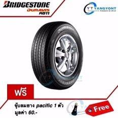 ซื้อ Bridgestone ยางรถยนต์ รุ่น Duravis R611 ขนาด 205 70R15 1 เส้น แถมจุ๊บเลสPacific1 ตัว ถูก ใน กรุงเทพมหานคร