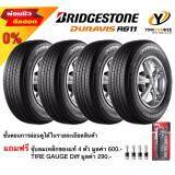 Bridgestone ยางรถยนต์ รุ่น Duravis R611 ขนาด 205 70R15 4 เส้น แถมจุ๊บเหล็ก 4 ตัว ถูก