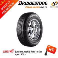 ราคา Bridgestone ยางรถยนต์ รุ่น Duravis R611 ขนาด 215 70R15 จำนวน 1 เส้น แถมฟรีจุ๊บเลสPacific 1 ตัว Bridgestone กรุงเทพมหานคร