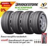ซื้อ Bridgestone ยางรถยนต์ Ecopia Ep 850 265 70 R16 4 เส้น Bridgestone