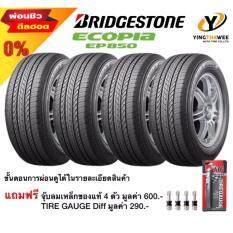 ขาย Bridgestone ยางรถยนต์ Ecopia Ep 850 265 70 R16 4 เส้น ถูก กรุงเทพมหานคร