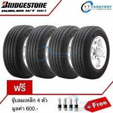 โปรโมชั่น Bridgestone ยางบริสโตน ขนาด 265 65R17 Dueler H T 684Ii 4 เส้น แถมจุ๊บเหล็ก 4 ตัว Bridgestone ใหม่ล่าสุด
