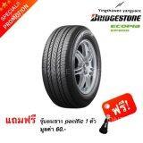 โปรโมชั่น Bridgestone ยางรถยนต์ Ecopia Ep 850 265 70 R16 ใน กรุงเทพมหานคร