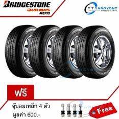 Bridgestone ยางรถยนต์ รุ่น Duravis R611 ขนาด 205 70R15 4 เส้น แถมจุ๊บเหล็ก 4 ตัว ใหม่ล่าสุด