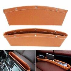 ซื้อ กล่องเก็บของข้างเบาะ แบบหนัง ที่จัดระเบียบในรถ สี Brown แพ๊ค 2 ชิ้น ใน กรุงเทพมหานคร
