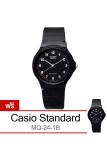 ซื้อ Buy1 Get 1 Casio Standard นาฬิกาข้อมือ Mq 24 1B สายยางสีดำ ใหม่ล่าสุด