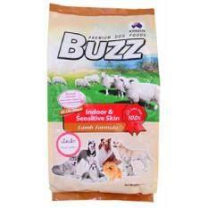 Buzz Adult Indoor&sensitive Skin Lamp Formula Small Kibble อาหารสุนัขแบบเม็ดเล็ก สูตรเนื้อแกะ สำหรับสุนัขทุกช่วงอายุ เน้นบำรุงผิวหนัง 15kg..