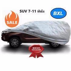 โปรโมชั่น ผ้าคลุมรถ กระบะ Cab 4 ประตู Suv 7 11 ที่นั่ง Silver Plus รุ่น Hi Pvc สีเทา Size Xl Bxl ขนาด 5 2 5 5 M ถูก