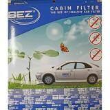 กรองแอร์ กรองอากาศในห้องโดยสาร Cabin Air Filter ใช้สำหรับ Honda ฮอนด้า รุ่น Civic ซิวิค 03 06 Dimension ไดเมนชั่น Crv ซีอาร์วี 02 05 เป็นต้นฉบับ
