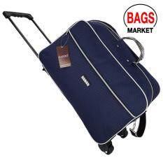 ราคา Cando กระเป๋าเดินทาง กระเป๋าถือ กระเป๋าล้อลาก กระเป๋าสะพาย 20 นิ้ว Code F646420 3 Blue ใหม่ล่าสุด