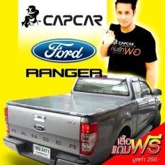 ผ้าใบปิดกระบะแคปคาร์ Capcar รุ่น Ford Ranger แค็บ 2 ประตู ปี 2012 - ปัจจุบัน.