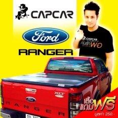 ผ้าใบปิดกระบะแคปคาร์ Capcar รุ่น Ford Ranger 4 ประตู ปี 2012 - ปัจจุบัน.