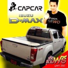 ผ้าใบปิดกระบะ Capcar รุ่น Isuzu D-Max All New 4 ประตู 2012 - ปัจจุบัน.