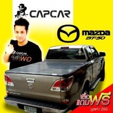 ผ้าใบปิดกระบะ Capcar รุ่น Mazda Bt 50 แค็บ 2 ประตู ปี 2006 - 2011.