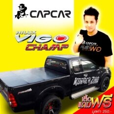 ผ้าใบปิดกระบะ Capcar รุ่น Toyota Vigo แค็บ 2 ประตู - ปัจุบัน
