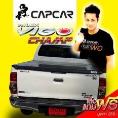 ผ้าใบปิดกระบะ Capcar รุ่น Toyota Vigo 4 ประตู - ปัจุบัน