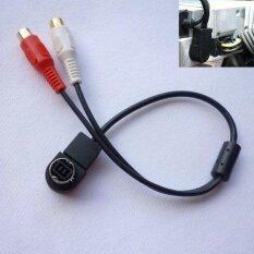 ราคา Car Accessory Aux Input Cable For Alpine Kca 121B Ai Net Rca Auxiliary Intl ราคาถูกที่สุด