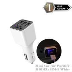 ซื้อ เครื่องฟอกอากาศในรถยนต์ Car Air Purifier Ionizer รุ่น Hm 3 สีขาว General เป็นต้นฉบับ