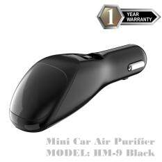 เครื่องฟอกอากาศในรถยนต์ Car Air Purifier Ionizer รุ่น Hm 9 สีดำ เป็นต้นฉบับ