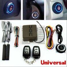 รถยนต์ออโต้ Suv ระบบเตือนภัยระบบรักษาความปลอดภัย Keyless ปุ่มกดรีโมทเครื่องยนต์ By Brisky.