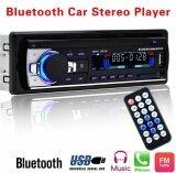 ซื้อ Car Bluetooth Radio Stereo Head Unit Player Mp3 Usb Sd Aux In Fm Car Stereo Intl สมุทรปราการ