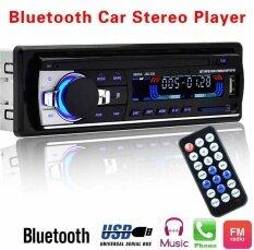 ซื้อ Car Bluetooth Radio Stereo Head Unit Player Mp3 Usb Sd Aux In Fm Car Stereo Intl ออนไลน์