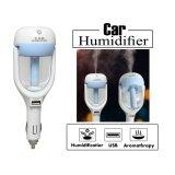 โปรโมชั่น Car เครื่องฟอกอากาศ ในรถยนต์ ปรับความชื้น Car Humidifier Air Purifier Freshener Aromatherapy ใหม่ สีฟ้า Blue ถูก