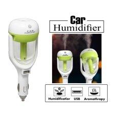 ขาย ซื้อ ออนไลน์ Car เครื่องฟอกอากาศ ในรถยนต์ ปรับความชื้น Car Humidifier Air Purifier Freshener Aromatherapy ใหม่ สีเขียวอ่อน Green