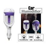 ราคา Car เครื่องฟอกอากาศในรถยนต์ แบบไฟชาร์ตในรถ ปรับความชื้น Car Humidifier Air Purifier Freshener Aromatherapy พร้อมช่องเสียบ ชาร์ต Usb ในตัว สีม่วง Purple Best 4 U ออนไลน์