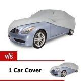 ราคา ผ้าคลุมรถ Car Cover Size L Silver ฟรี 1 Car Cover ใหม่