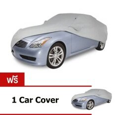 ขาย ผ้าคลุมรถ Car Cover Size L Silver ฟรี 1 Car Cover ออนไลน์