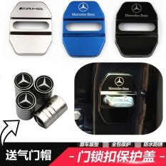 ขาย ซื้อ Car Door Lock Cover Door Lock Cover Intl