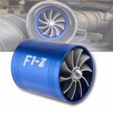 Car F1z พัดลม 2 ใบพัด ใส่ท่อกรองอากาศ เพิ่มแรงดัน ประหยัดน้ำมัน 64-74mm Supercharger Turbonator Turbo F1-Z Fuel Saver Eco Fan Dual Propellers Bl.