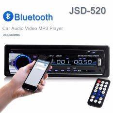 ขาย ซื้อ Car Fm Bluetooth Stereo Audio Mp3 Player Radio 1 Din In Dash Fm Receiver Handfree Call With Usb Sd Mmc Input 12V Jsd 520 Intl จีน