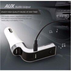 ขาย Car G7 Bluetooth Fm Car Kit บูลทูธเครื่องเสียงรถยนต์ เครื่องเล่น Mp3 ผ่าน Usb Sd Card Bluetooth ที่ชาร์จโทรศัพท์ในรถ เครื่องสัญญาณเสียงผ่านระบบ Fm สีเงิน Smart Life Smart Tech ถูก