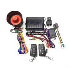 Car กันขโมยรีโมทกุญแจแบบพับได้สำหรับรถtoyotaพร้อมอุปกรณ์ครบชุด By M.t. Accessories Vip.