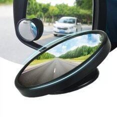 Car กระจกช่วยมองหลัง ลดมุมอับ ขอบดำ (ราคาของคู่หนึ่ง) By Trade No.5shop.