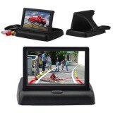 ขาย Car Monitors 4 3 Inch Tft Lcd Display Rear View Monitor Screen Car Video Player Intl Unbranded Generic เป็นต้นฉบับ