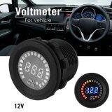 ราคา Car Motorcycle Waterproof Blue Led Digital Panel Display Voltmeter Voltage Volt Meter Gauge Black Dc 12V ถูก
