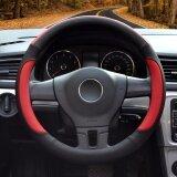 ขาย Car Steering Wheel Cover Diameter 15 Inch Pu Leather For Full Seasons Black And Red Size L Intl Luowan ถูก