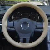 ขาย Car Steering Wheel Cover Genuine Leather Outside Diameter 35 5 36 Cm Stitching Flame Pattern Style Size S Beige Intl ถูก