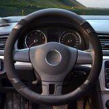 ขาย ซื้อ Car Steering Wheel Covers Diameter 14 Inch Pu Leather For Summer Black S Intl ใน จีน