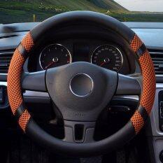 ซื้อ Car Steering Wheel Covers Diameter 14 Inch Pu Leather For Summer Orange S Intl ใหม่ล่าสุด