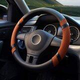 ราคา Car Steering Wheel Covers Diameter 15 Inch Pu Leather For Summer Orange Intl จีน