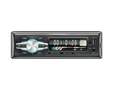 ขาย รถสเตอริโอแอลซีดีเสียงชุดหูฟังวิทยุ 12 โวลต์ Sd เอฟเอ็มยูเอสบี Mp3 ช่องรับสัญญาณเสียงไม่ใช่ซีดี Reader Unbranded Generic ผู้ค้าส่ง