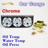 โปรโมชั่น Car Triple Guage Kit 52Mm 2 Oil Temp Water Temperature Oil Press Gauges Chrome Bezel 3 In 1 Car Meters Dashboard Intl ถูก
