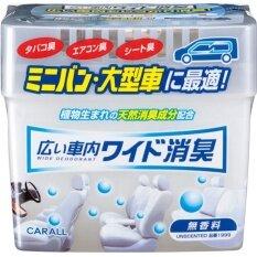 ราคา Carall น้ำหอม เจลดับกลิ่นรถยนต์ Hiroi Shanai Freshening Gel Unscented แบบไร้กลิ่น 1999 800G ใน ไทย
