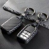 ขาย ซิลิโคน Carbon Fiber Honda Smart Key