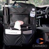 ขาย Carmero เก็บของ ในรถ รถยนต์ กันรอย คลุมเบาะ กระเป๋า ไอโฟน ไอแพด จัดระเบียบ แต่งรถ Backseat Kick Mats Car Organizer Mobile Phone Seat Covers Kids ดำ ถูก กรุงเทพมหานคร
